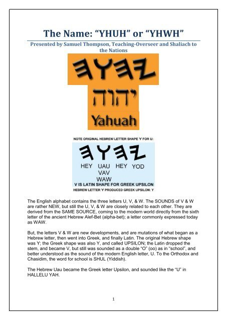 """The Name: """"YHUH"""" or """"YHWH"""" - Down Under True Name Ministries"""