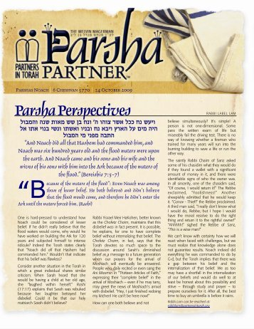 View/Print the PDF Version of this Parsha - Partners In Torah