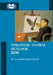 Strategic Global Outlook: 2030