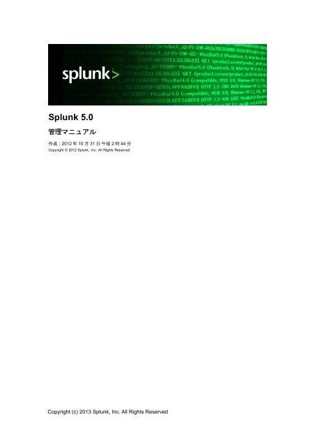 Splunk 5 0