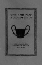 Pots and Pans $Classical Athens - Agathe.gr