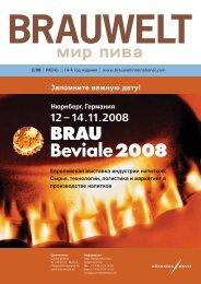 I Imeca® decontron - BRAUWELT International