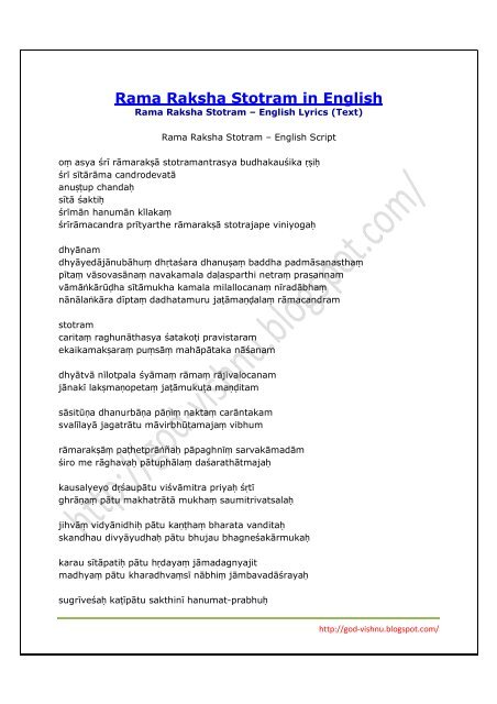 Shiva raksha stotram lyrics in sanskrit