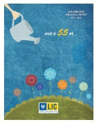 Annual Report 2011-2012 - Life Insurance Corporation of India