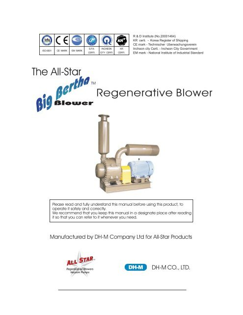 regenerative blower the all star  regenerative blowers features