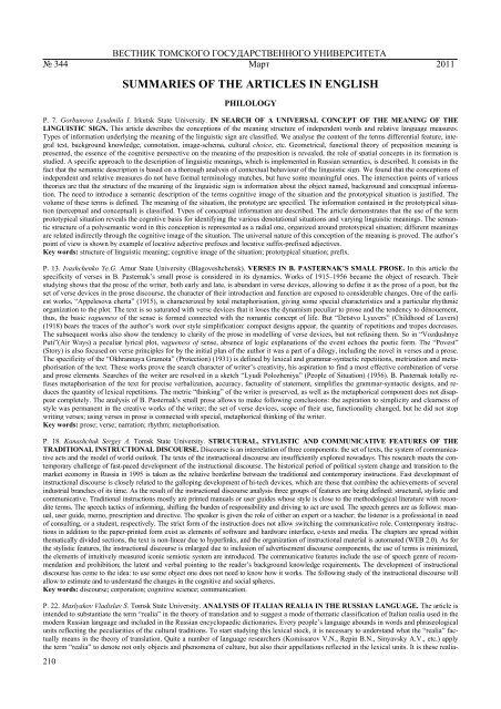 Summaries Of The Articles In English Nauchnaya Biblioteka