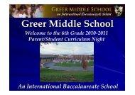 Greer Middle School