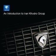 Download IKCO Introduction