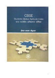 SGAI Manual 2012 in Hindi