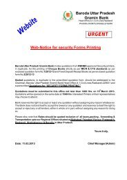tender notice for printing of security forms - last date 19th march 2013
