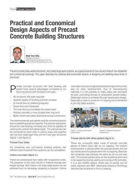Practical and Economical Design Aspects of Precast Concrete