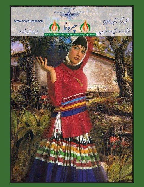 149 - Ketab Farsi