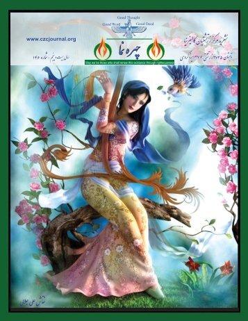 146 - Ketab Farsi