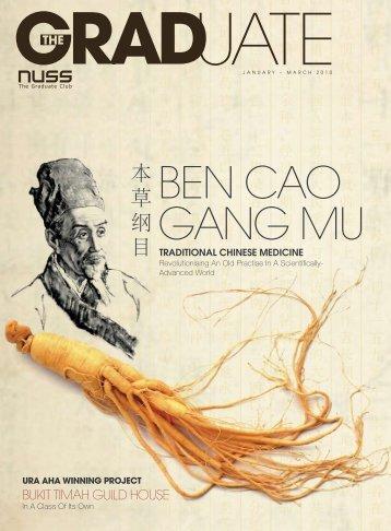 Ben Cao GanG Mu - NUSS