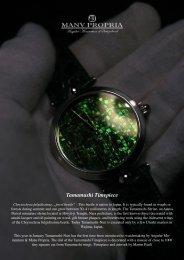 Tamamushi Timepiece - Angular Momentum