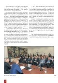ATERInformacasa Settembre 2009 - Ater Trieste - Page 6