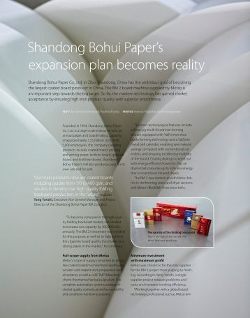 metso paper marketing plan
