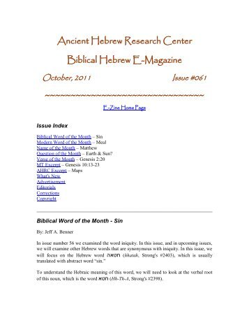 Biblical Hebrew E-Magazine - Ancient Hebrew Research Center