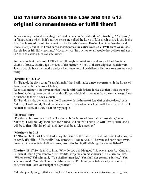 Did Yahusha abolish the Law and the 613 original commandments ...
