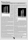 CLASSIC AFRICAN CARTRIDGES - HuntNetwork - Page 3