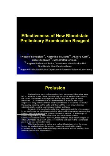 Effectiveness of New Bloodstain Preliminary Examination Reagent