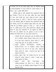 vkns'k - Buxar - Page 4