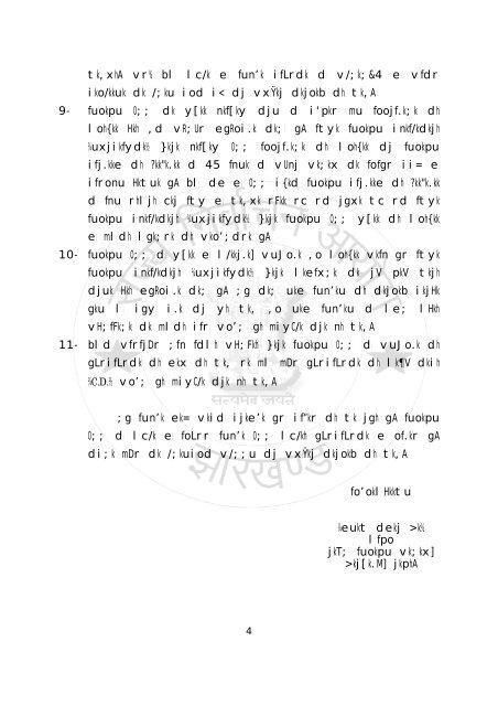 Municipal election - 2013 instruction no 31 - Jharkhand