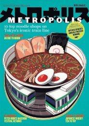 Metropolis-994