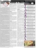 Edição 3253 - Jornal Nova Era - Page 6