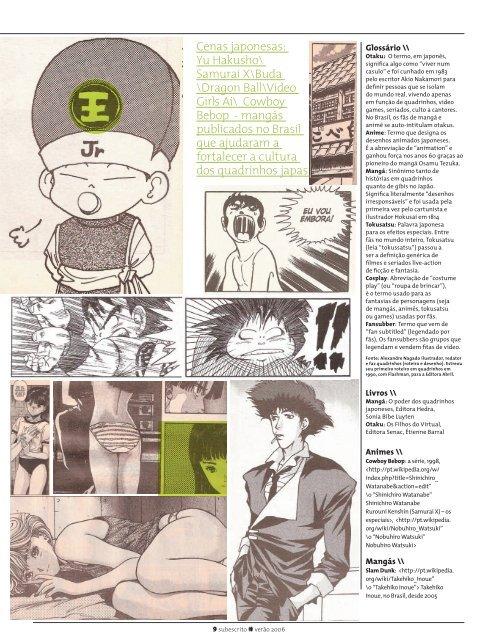 Otaku: O termo, em japonês
