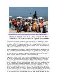 Intalnirea fostilor elevi de la Liceul Israelit din 2005 - BJT2006.org
