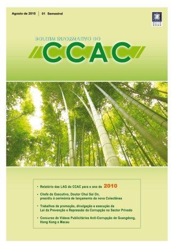 Agosto do 2010 | D1 Semestral - CCAC