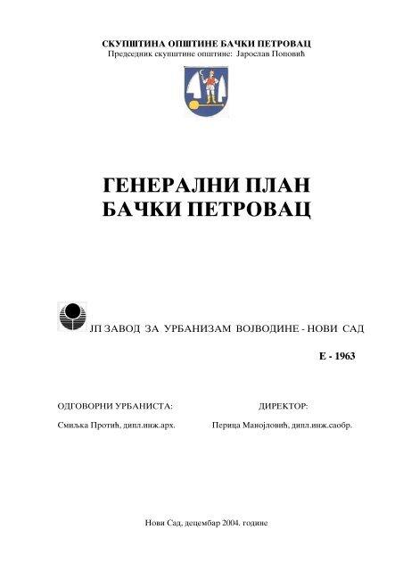 Generalni Plan Backi Petrovac