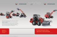 40-й серии - Weidemann GmbH