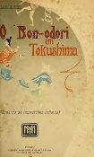 """O """"Bon-odori"""" em Tokushima; caderno de impressões intimas - Page 7"""
