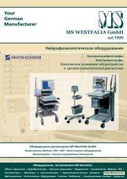 Нейрофизиология - MS Westfalia GmBH
