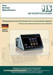 Bellavista - MS Westfalia GmBH