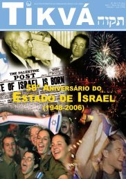 Tikvá nº 58, 6º ano - Comunidade Israelita de Lisboa