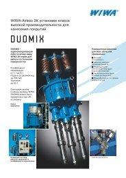 DUOMIX - WIWA Wilhelm Wagner GmbH & Co. Kg