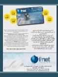 Exegese do Alcorão Sagrado - Parte II - Mesquita do Brás - Page 2