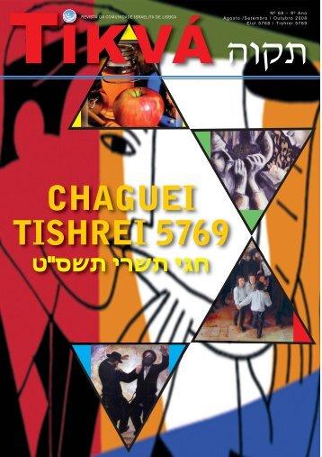 Tikvá nº 68, 9º ano - Comunidade Israelita de Lisboa