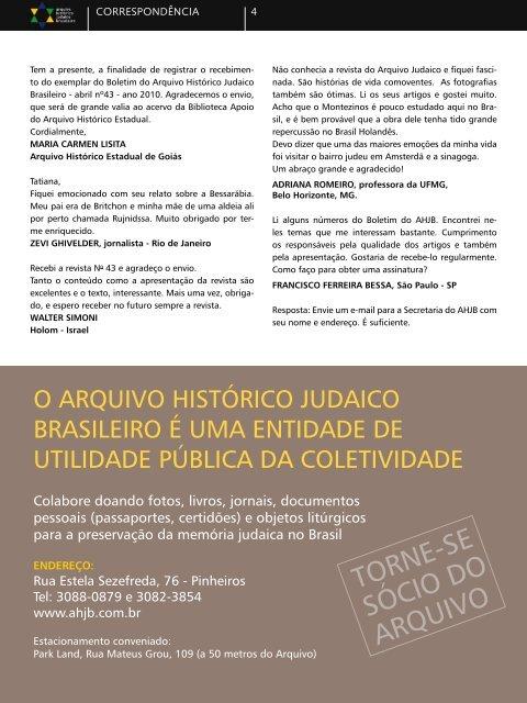 """""""Banco Judeu"""" do Bom Retiro - Arquivo Histórico Judaico Brasileiro"""