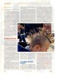 Visão | RinRio 06 - Lúcia Piloto - Page 5