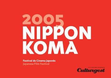 Festival de Cinema Japonês Japanese Film Festival - Culturgest