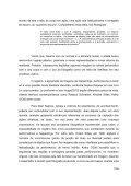 Carla Borba - anpap - Page 7