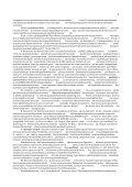 Salvar arquivo - Instituto Paulo Freire - Page 2