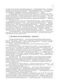 Salvar arquivo - Instituto Paulo Freire - Page 3