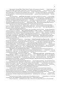 Salvar arquivo - Instituto Paulo Freire - Page 6
