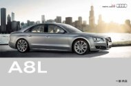 Product brochure download (3 MB) - Audi