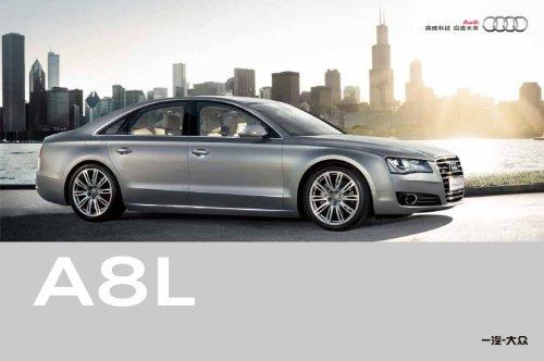 Product brochure download (3 MB) - Audi